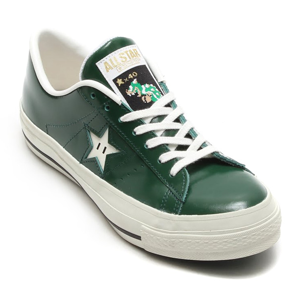 Bowser Converse All Star Shoes